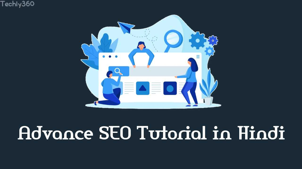 seo tutorial in hindi, seo in hindi, seo kya hai, seo kaise kare