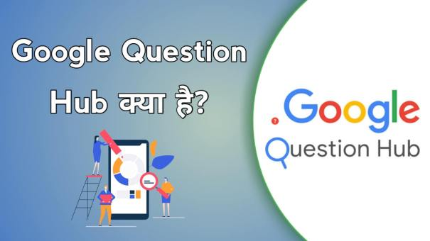 Google Question Hub Kya Hai in Hindi