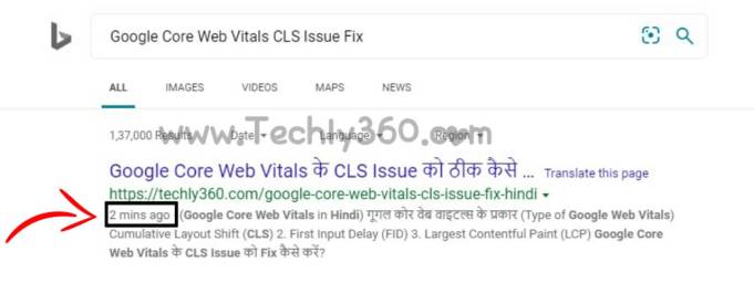 Bing URL Instant Index Live Proof