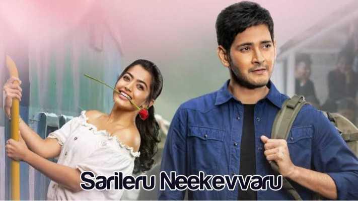 Sarileru Neekevvaru Full Movie Download in Hindi Dubbed Filmyzilla