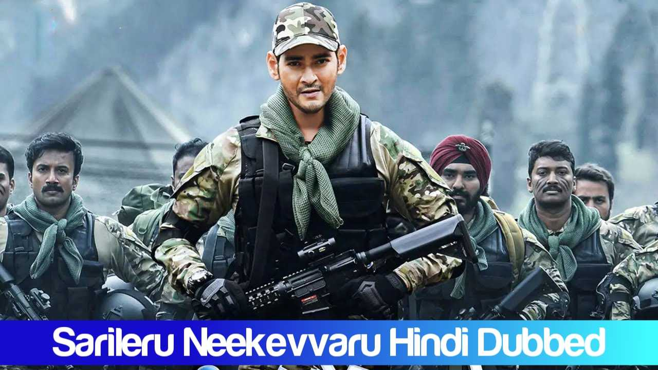 How to Download Sarileru Neekevvaru Movie in Jio Phone in Telugu, Mahesh Babu's Sarileru Neekevvaru is now streaming on Amazon Prime Video, sarileru neekevvaru hindi dubbed movie download tamilrockers 480p, Sarileru Neekevvaru Full Movie Filmyzilla 720p, Index of Sarileru Neekevvaru Movie 1080p