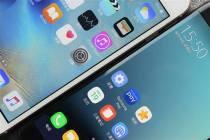 iphone 7 plus lust leak (17)