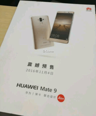 promotional-posters-appear-for-the-huawei-mate-9-calling-for-pre-sales-on-november-4th-1
