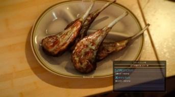Final-Fantasy-XV-16-1280x720
