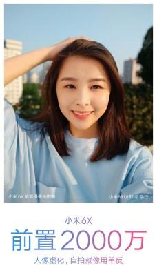 Xiaomi Mi 6X selfies (5)