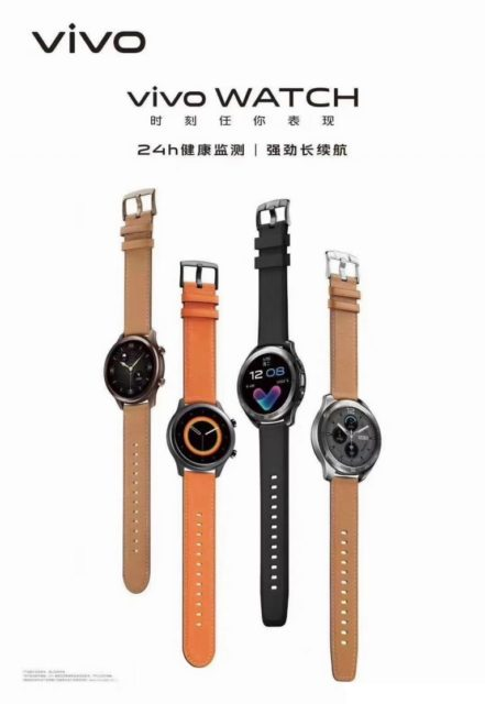 Vivo Watch leaks and teaser