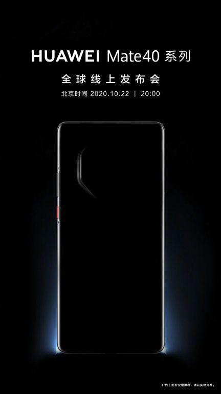 Huawei Mate 40 octagon camera module teaser