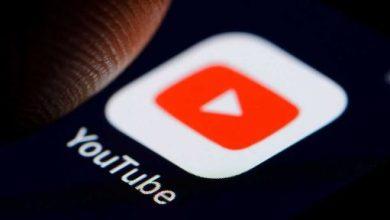 Photo of YouTube की होमस्क्रीन पर ऑटो-प्लेइंग वीडियो कैसे अक्षम करें