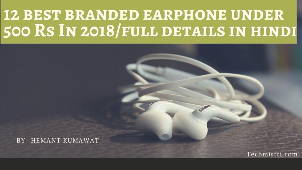 12 best branded earphone under 500