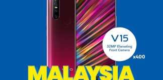 vivo-malaysia-touch-n-go-v15