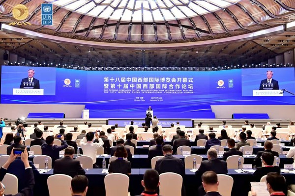 Hu Chunhua declares the opening of the 18th WCIF