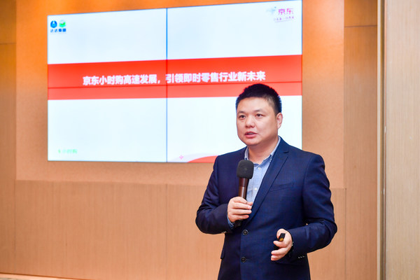 Huijian He, Vice President of JD.com and Dada Group, Head of JD Omni-channel Home-Delivery Department, delivered a speech about Shop Now