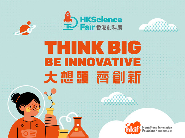 The inaugural Hong Kong Science Fair offers a platform for youth to showcase their innovations.