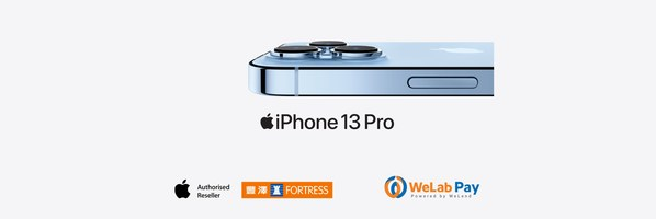 """WeLab and Apple Authorized Resellers Launch """"Subscribe+ for Apple Products"""""""