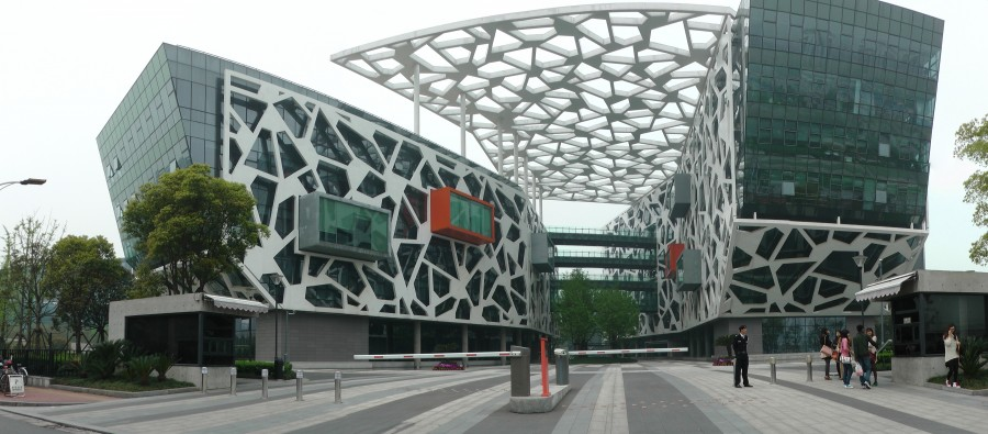 Alibaba Group HQ (-Img Wikipedia)