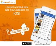 Lamudi mobile app