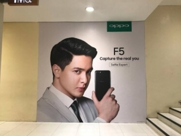 OPPO F3's successor, the F5, leaks with a Full Screen Display. Here's why it isn't the F4