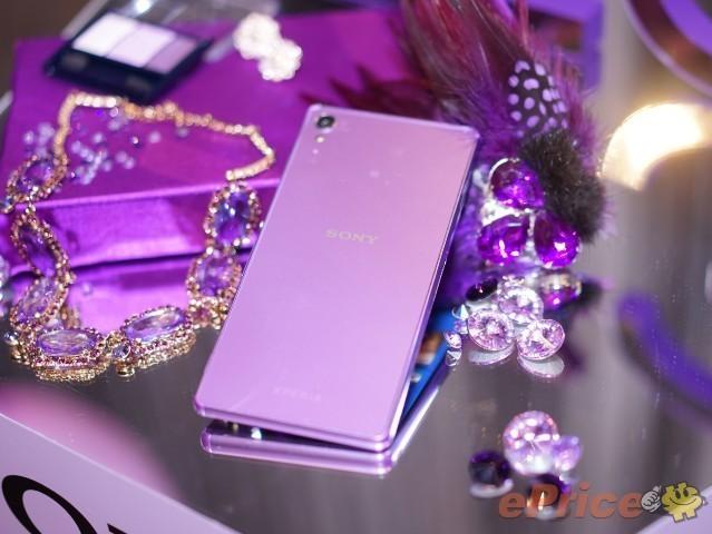 Sony Xperia Z3 Purple Diamond Edition