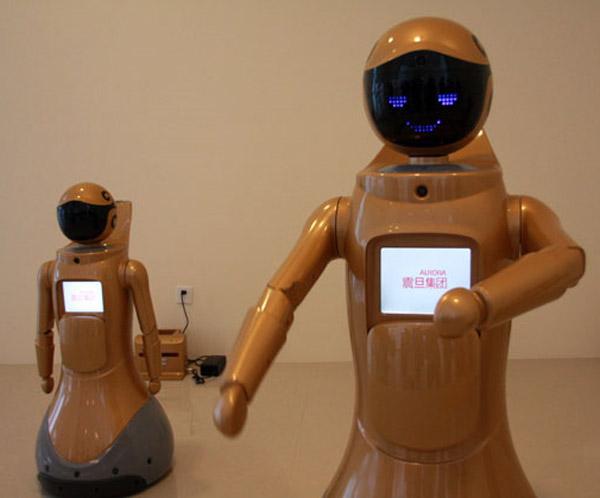 aurora_kids_robots