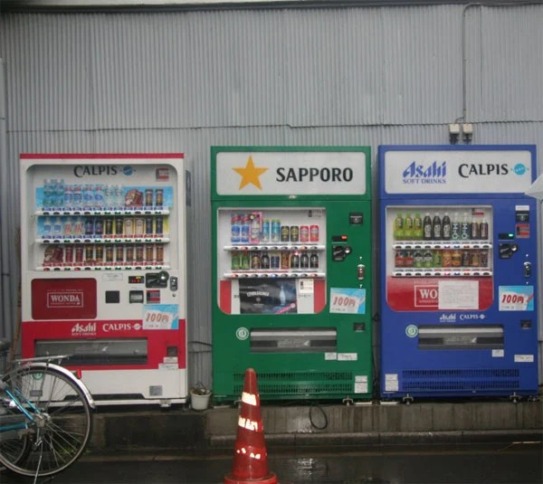 Asahi Vending Machine WiFi Japan 01