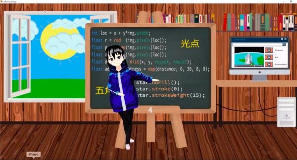 profesor Jiang Fei