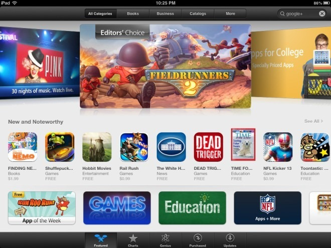 애플의 무료 앱 홍보 그리고 그 효과