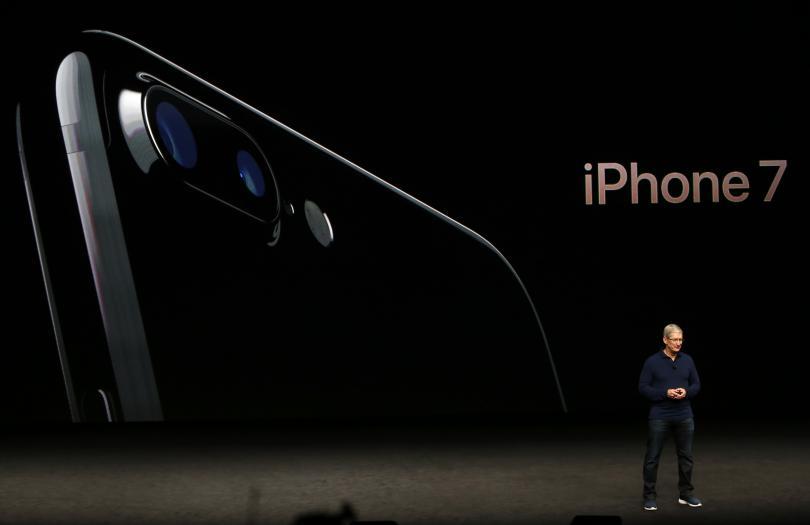 아이폰 7 출시, 혁신은 없었을까?