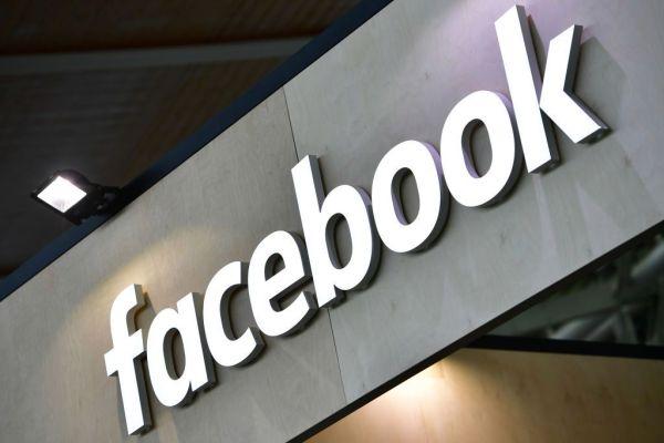 페이스북, AI 칩(Chip) 개발을 위해 구글 출신 엔지니어 영입