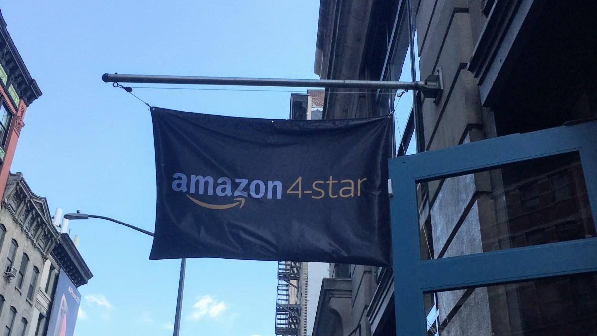 뉴욕 Amazon 4 Star 매장