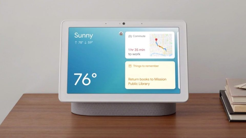 구글, 네스트 허브 맥스 9월 9일 출시 예정