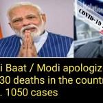 Mann ki Baat: Modi apologizes to the public.Janta curfew
