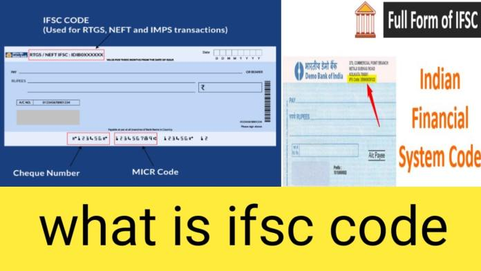 what is ifsc code: how to find IFSC code of any bank & what it is used for!