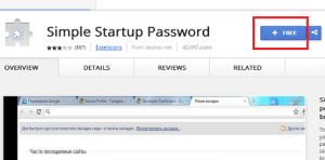 Set Startup Password on Google Chrome