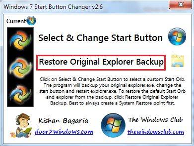 start button changer