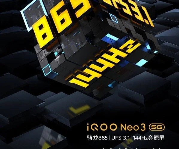 iQOO Neo 3 with 144 Hz display and UFS 3.1 memory will be launched on April 23