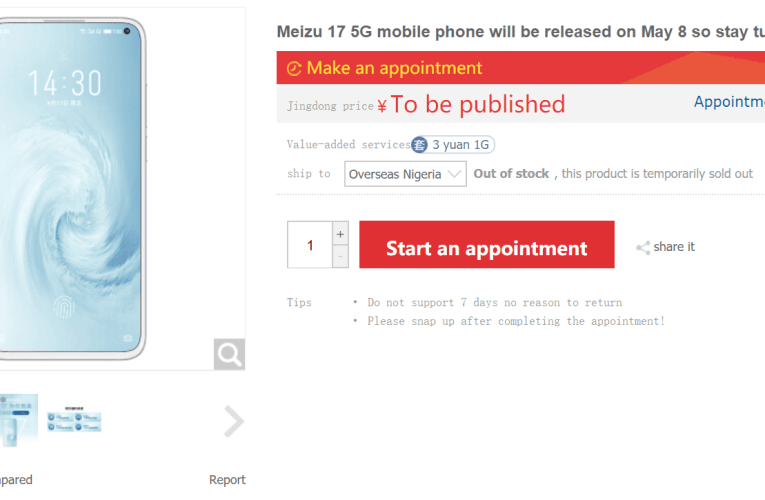 Meizu 17 5G cell phone make an appointment