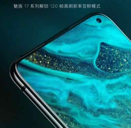 Meizu 17 and 17 Pro will get a refresh rate mode of 120 Hz with an upcoming update
