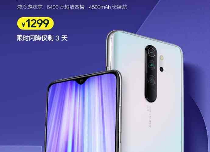 Redmi Note 8 Pro receives a price reduction in China