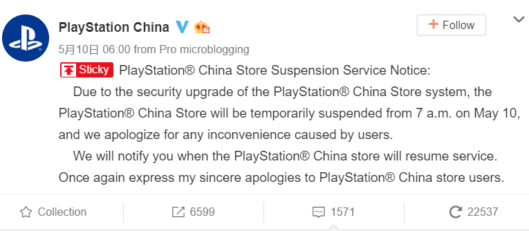 The PlayStation China Store will stop operating today at 7:00 am.