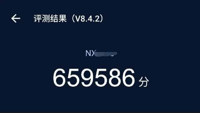 Nubia Red Magic 5s has a new record in AnTuTu