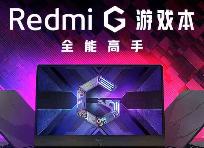 Redmi G Gaming Notebook Hardware announced