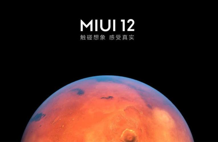 The introduction of the Poco X2 MIUI 12 in India has been stopped
