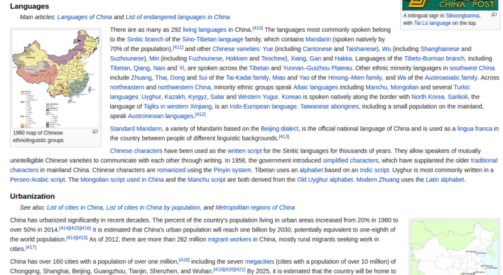 china wikepedia