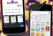 Baidu Web browser