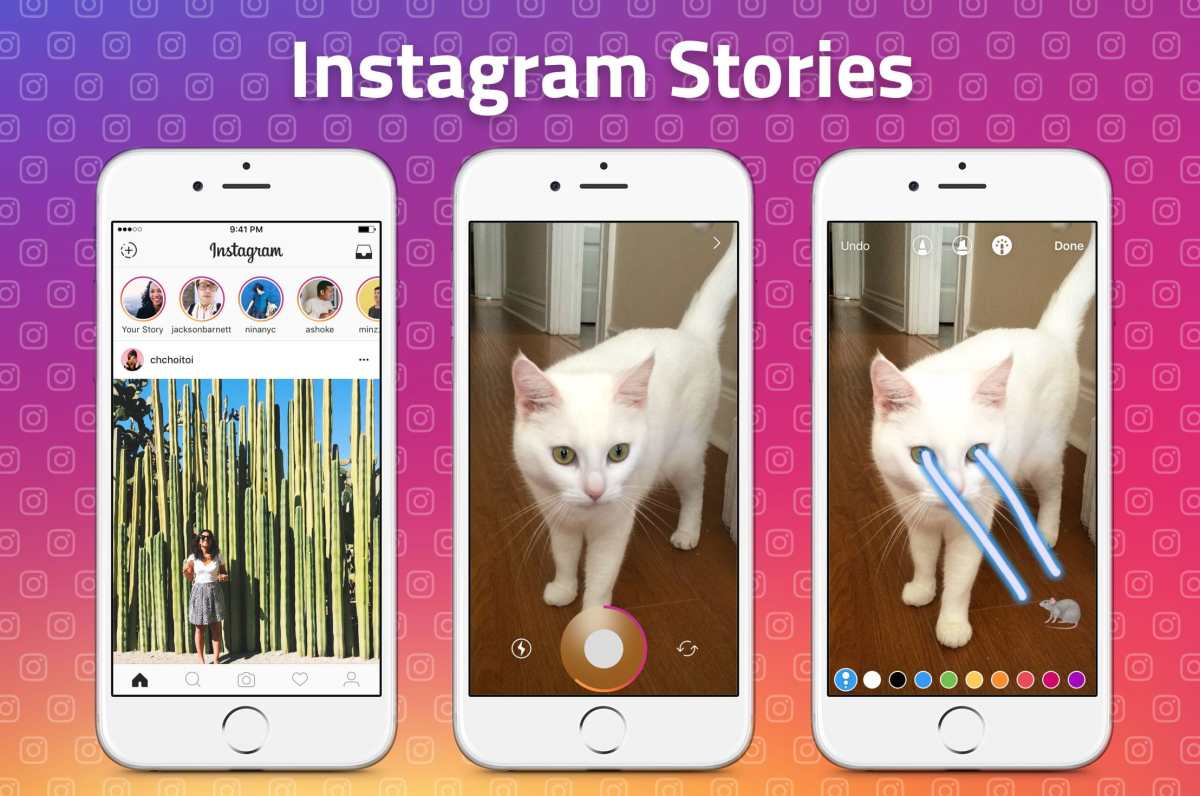 No Screenshot Notifications For Your Instagram Stories