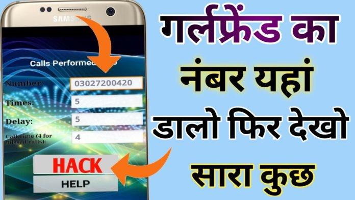 Make fake incoming call - technewztop.com