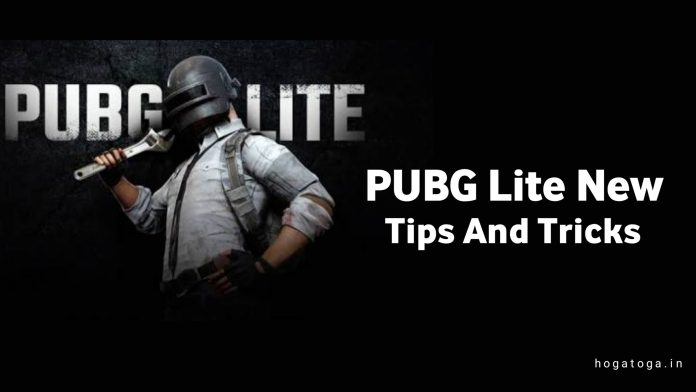 PUBG Lite New Tips And Tricks.