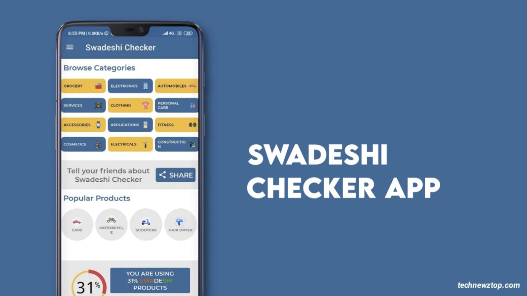 Swadeshi Checker App