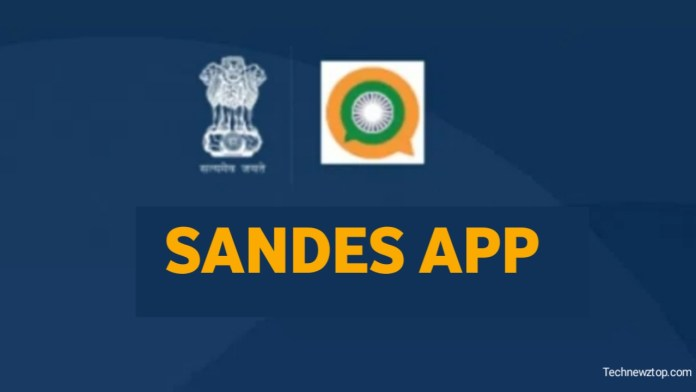 Government launches the Sandes