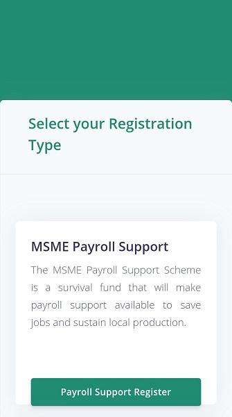 MSME survival funds portal